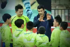 Ren Xuandong and Figo
