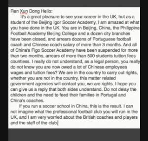 Ren Xuandong Allegation