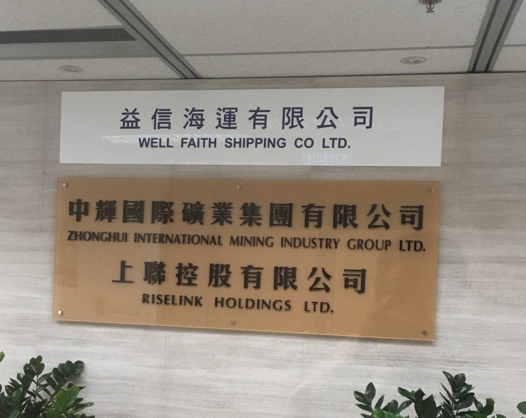 Zhonghui