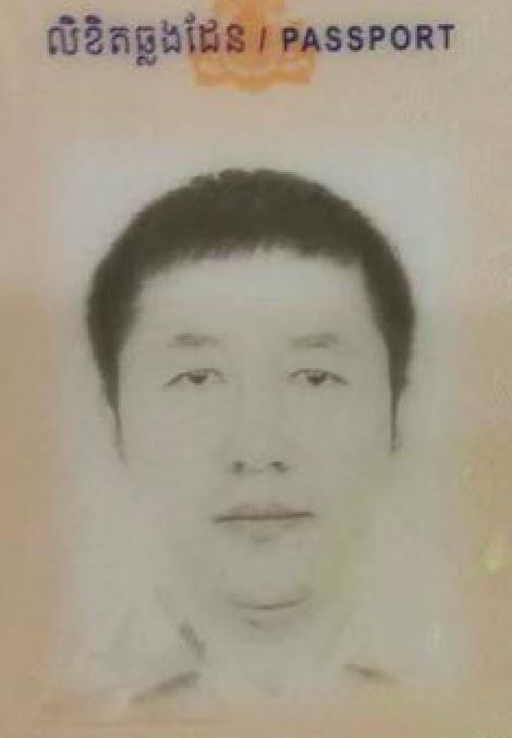 Vong Pech Passport Pic
