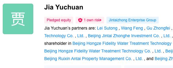 Jia Yuchuan links